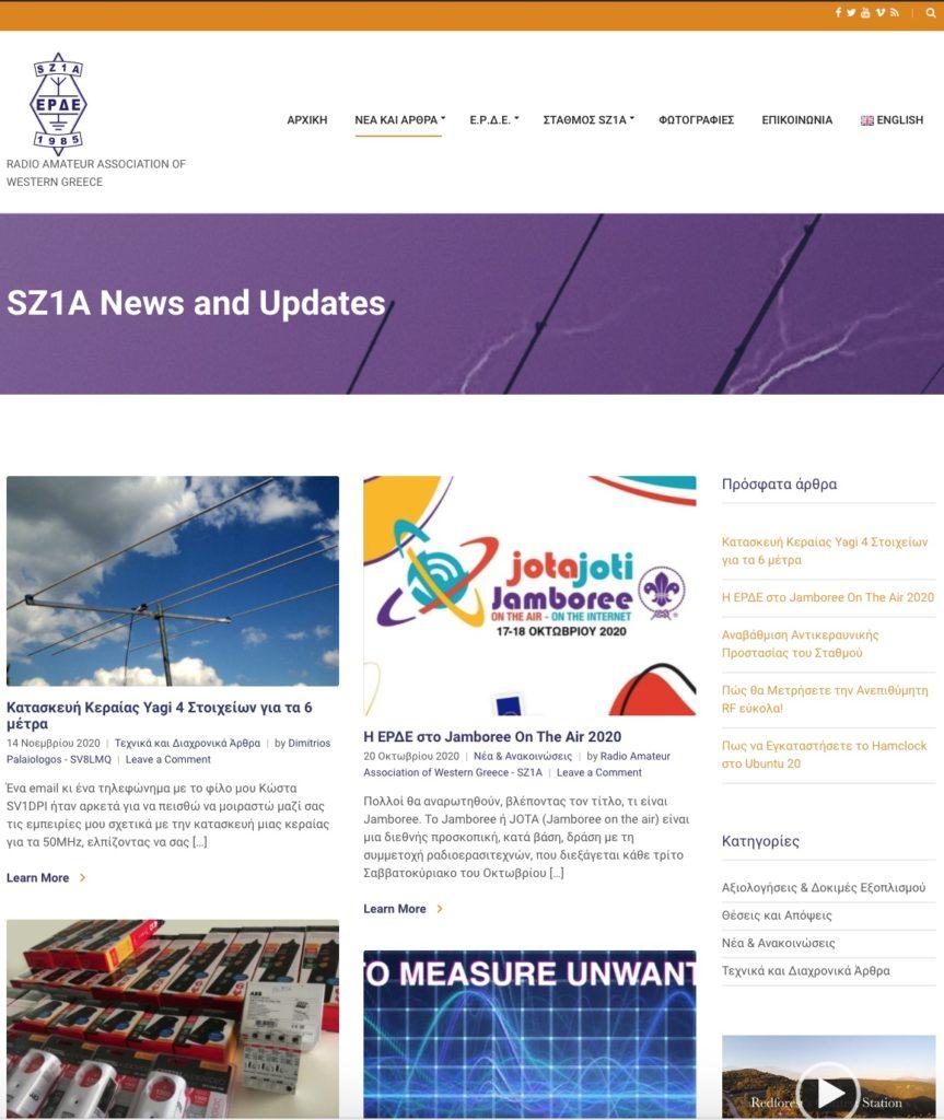 SZ1A New Website Blog