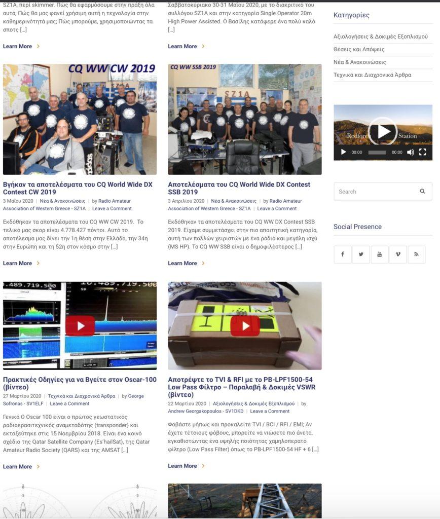 Regular Posts & Articles on New SZ1A Website